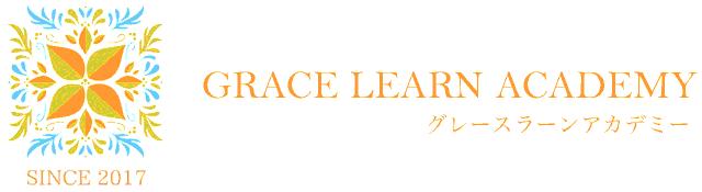 講師の為の活躍の場所 – グレースラーンアカデミー